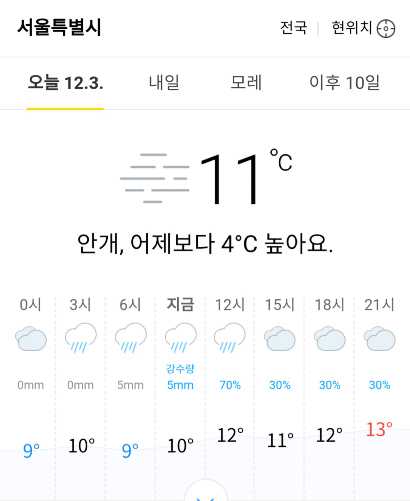 Screenshot_20181203-101043.png