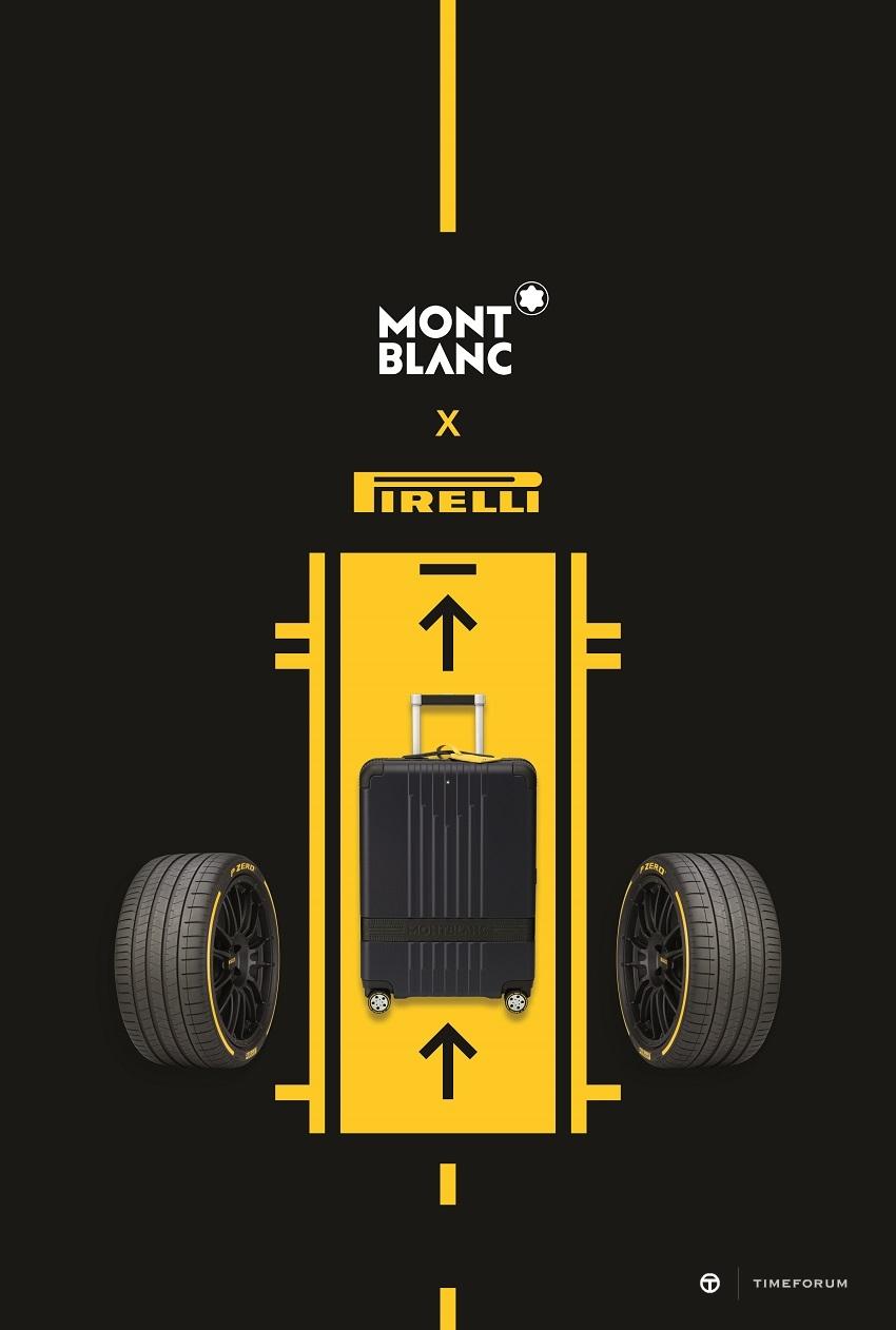 (사진자료) 뛰어난 성능과 이동성이 돋보이는 '몽블랑 x 피렐리 트롤리' 출시.jpg