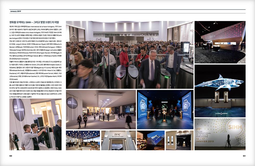 웹용-2-097-11-월별뉴스.jpg