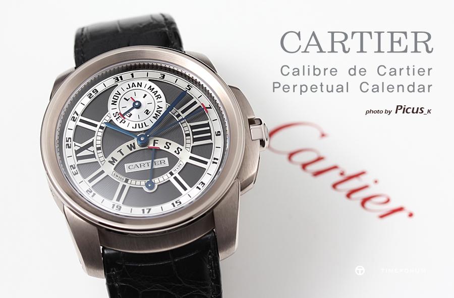 cartier_title_028.jpg