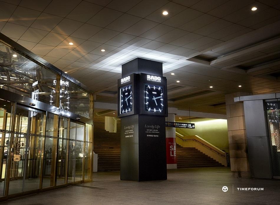 수정됨_RADO_시계탑(영등포역사)_1.jpg