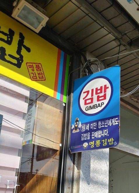 김밥판매.jpg