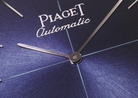 [Pre-SIHH 2017] 피아제 알티플라노 60주년 기념 컬렉션