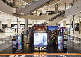 미도 신세계백화점 센텀시티점 팝업 전시회 이벤트