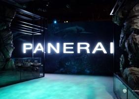 파네라이 분더샵 청담 전시 이벤트