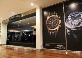 [Report] 제2회 신세계 백화점 Luxury Watch Fair