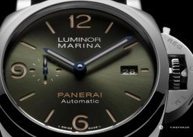 파네라이 플래티넘테크™ 루미노르 마리나 PAM01116