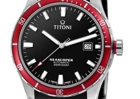 티토니(Titoni), 다이버 워치 컬렉션 씨스코퍼(Seascoper) 발표