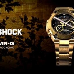 [G-SHOCK] G-SHOCK, 전 세계 300개 한정판 MRG-G1000HG 공개