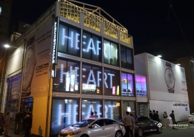 티쏘 트래디션 오픈 하트 런칭 행사