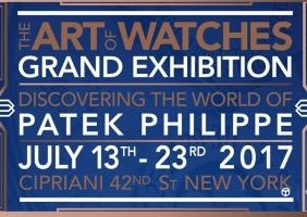 파텍필립 '시계의 예술(The Art of Watches)' 특별전 7월 뉴욕서 개최