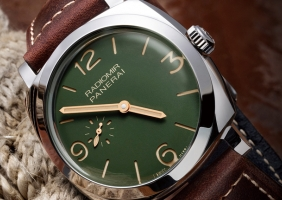 [GMT ]Insight : PANERAI RADIOMIR PAM00995