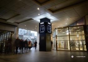 라도, 서울 영등포역에 대형 시계탑 설치