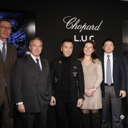 쇼파드 'L.U.C 라르 뒨느 매뉴팩처(L.U.C - L'art D'une Manufacture)' 베이징 전시 이벤트
