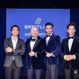 브라이틀링 로드쇼 상하이 이벤트 & 내비타이머 8 컬렉션 런칭
