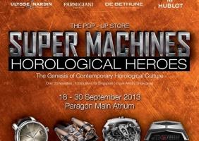 싱가포르 아워 글래스, 팝업 스토어 오픈 기념 'Super Machines Horological Heroes' 전시 개최