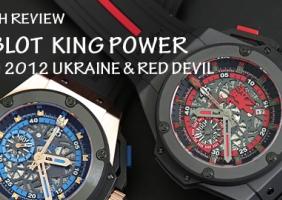 킹파워 유로 2012 우크라이나 & 레드 데빌 에디션