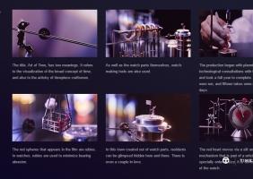 시계 제작 과정을 보여주는 참신한 시도, 세이코의 '아트 오브 타임(Art of Time)'