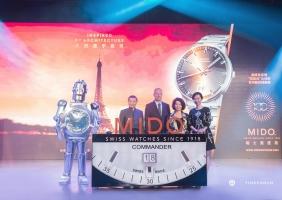 미도 100주년 기념 상하이 이벤트 & 커맨더 빅 데이트 글로벌 런칭