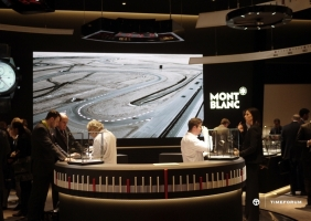 [SIHH 2017] Montblanc Report