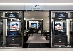 IWC, 신세계백화점 대구점 부티크 오픈