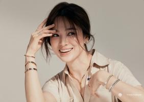 배우 송혜교와 함께 한 쇼메 '비 마이 러브' 캠페인