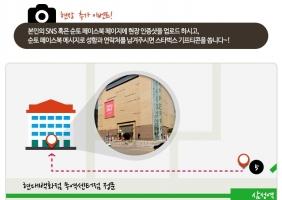 순토 에센셜 컬렉션 출시 기념 '럭키워치 BAG' 이벤트
