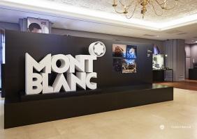 몽블랑 '블랙 앤 화이트 위크' 행사 개최