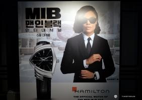 '맨 인 블랙' 공식 시계, 해밀턴 벤츄라