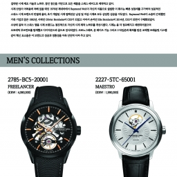 [RAYMOND WEIL] MEN'S COLLECTIONS