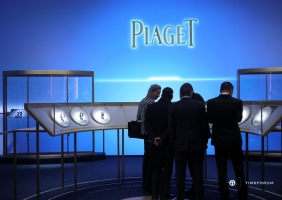 [SIHH 2017] Piaget Report