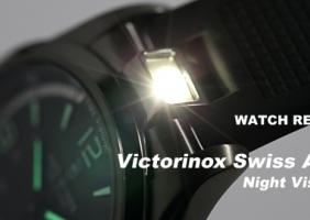 빅토리녹스 스위스 아미 나이트 비전(Victorinox Swiss Army Night Vision)