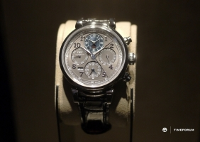 [SIHH 2017]  IWC Report