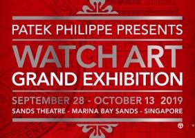 싱가포르에서 펼쳐질 파텍필립의 '시계 예술 특별전'