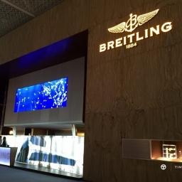[Baselworld 2017] Breitling, Zenith & Hublot Report