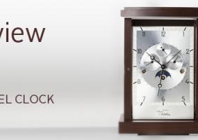 AMS T 2171 클락 (AMS T 2171 Mantel Clock)