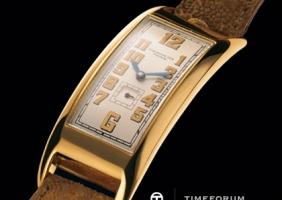 시계갤러리 1 :  손목시계의 피카소 Movado의 Polyplan (완결)