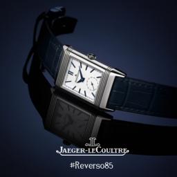 [Jaeger-LeCoultre] 예거 르쿨트르 리베르소 85주년 기념 인스타그램 사진 콘테스트