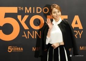 미도 한국 런칭 5주년 기념 행사 스케치