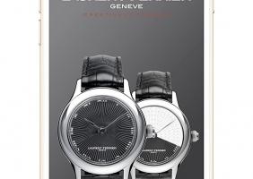 나만의 로랑 페리에 시계 만들기?