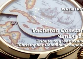마티에 다르 위대한 탐험가에 대한 헌정