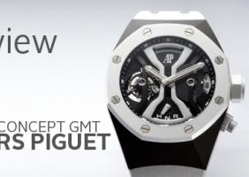 로열 오크 투르비용 컨셉트 GMT Ref.26580