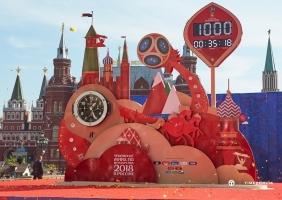위블로, 2018 FIFA 러시아 월드컵 개막 카운트다운 클락 공개
